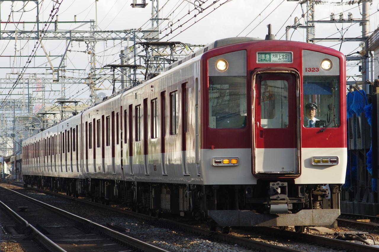 1220系VC23