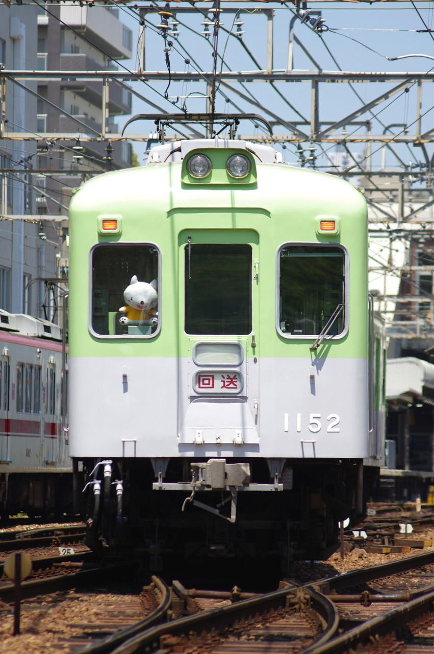 1150系1151編成(メモリアルトレイン)