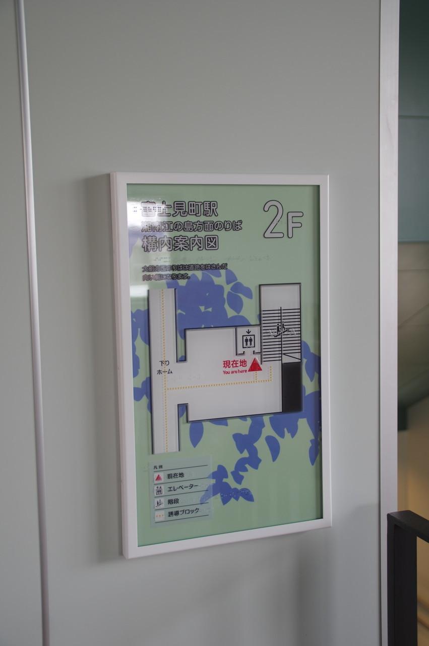 駅2階案内図
