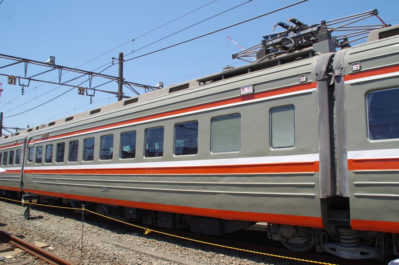 デハ3024(新宿側)