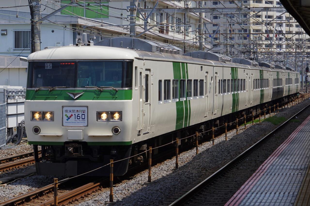 185系B5編成「Y160記念列車の旅」