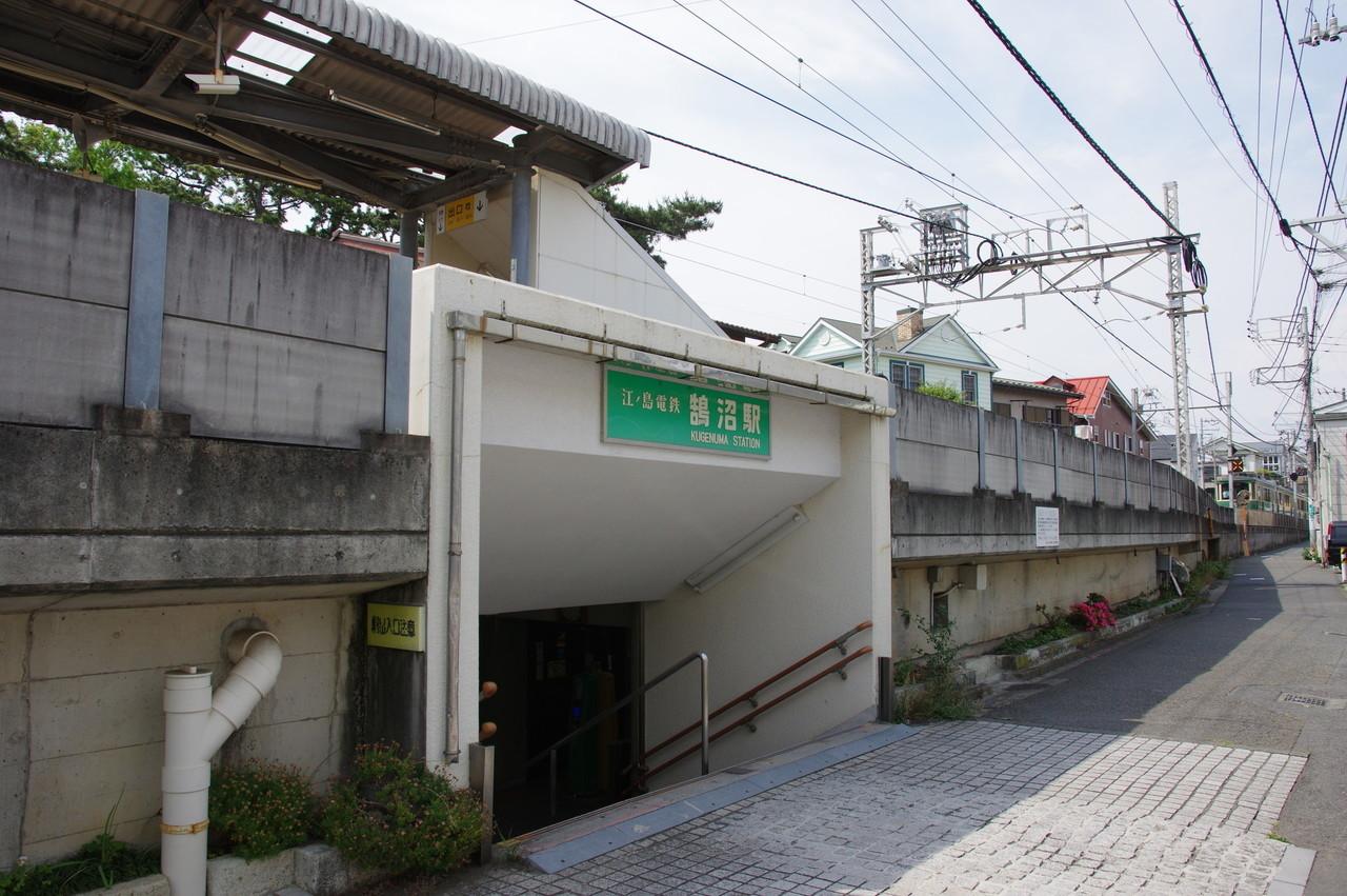 鵠沼駅の東側出口
