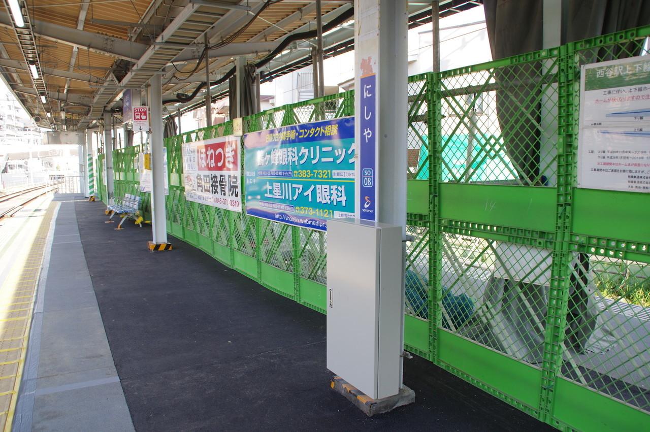 1・2番線のフェンスに設けられた広告スペース