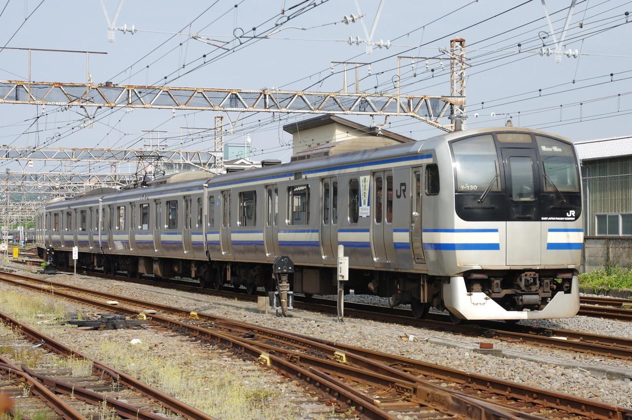 E217系Y-130編成(横須賀線130周年ステッカー)