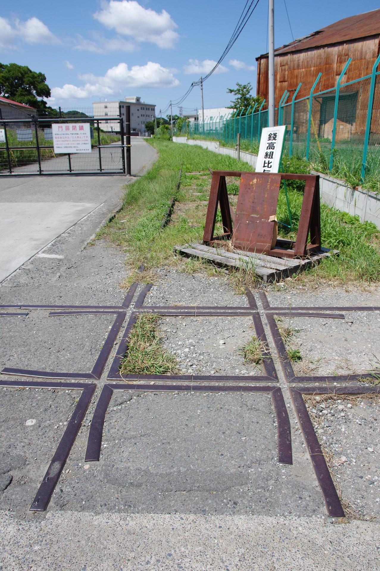 十字交差と、その先の立ち入り禁止区域