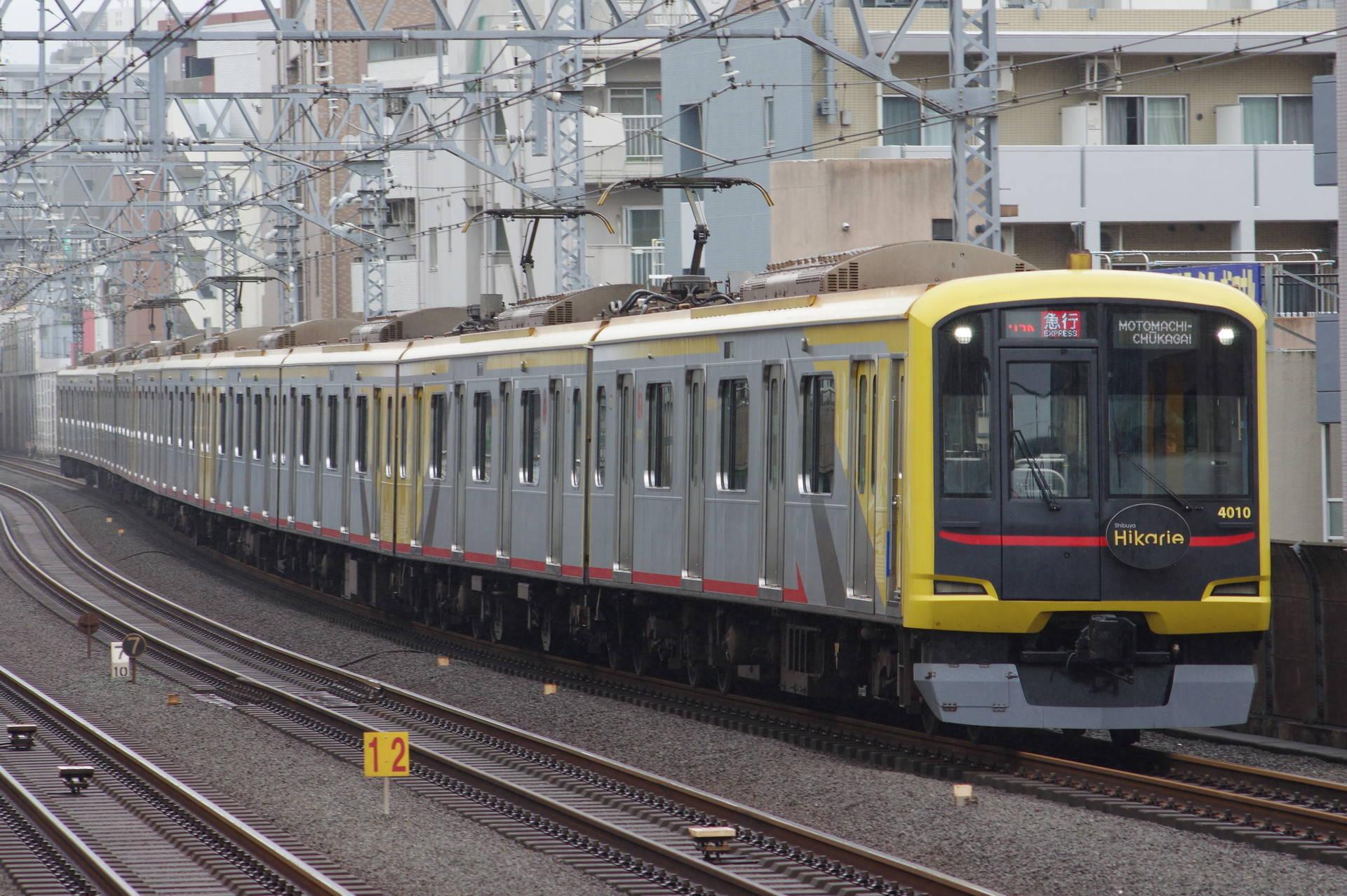 東急電鉄 5050系4000番台4110編成「Shibuya Hikarie号」