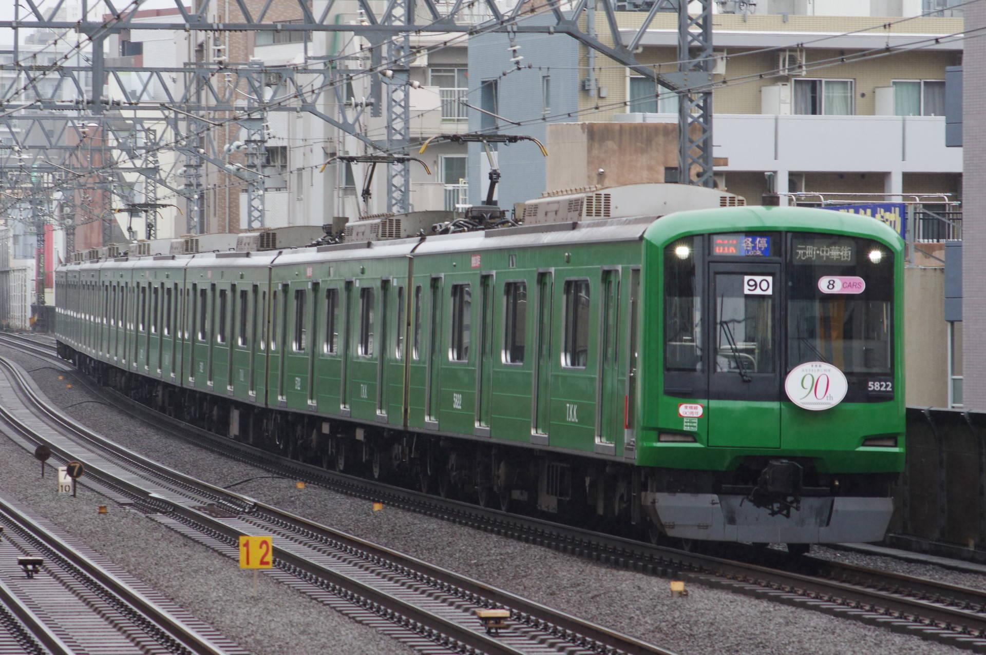 東急電鉄 5000系5122編成「東横線90周年記念ラッピング電車(青ガエル)」