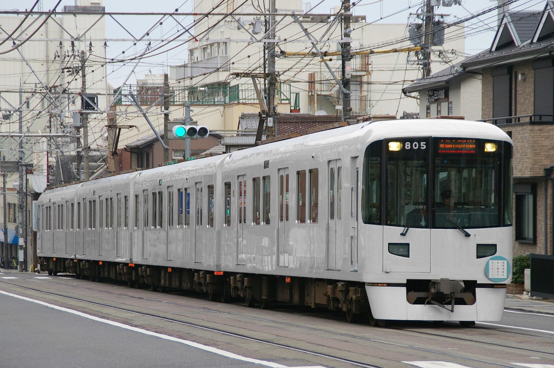 京阪電鉄 800形の色変え用素体