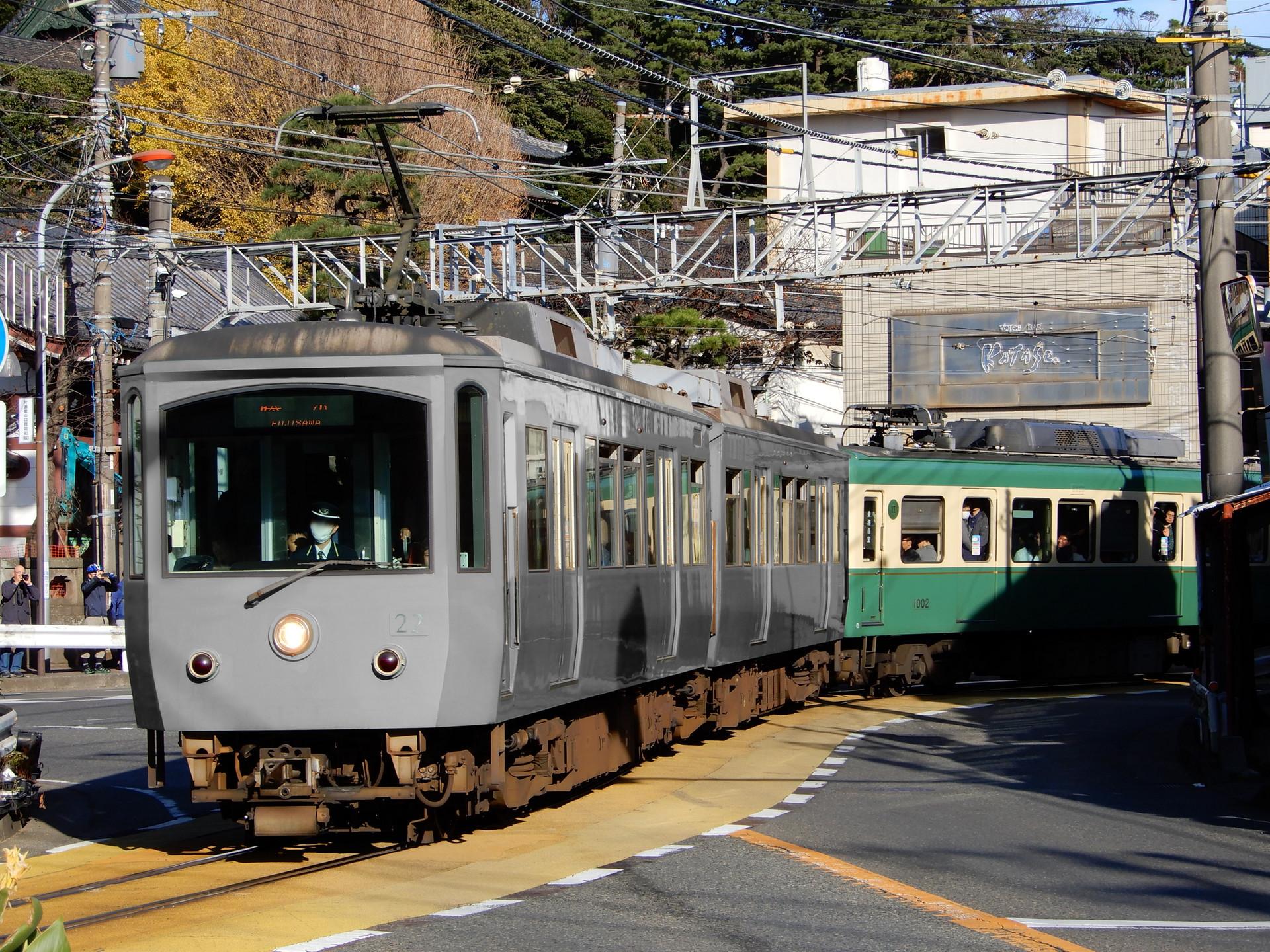 江ノ島電鉄 20形の色変え用素体