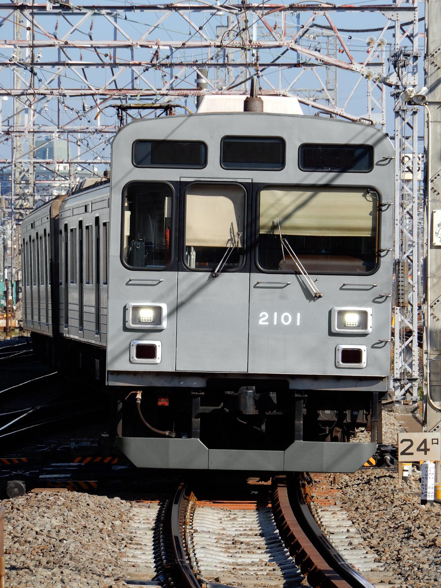 東急電鉄 2000系の色変え用素体