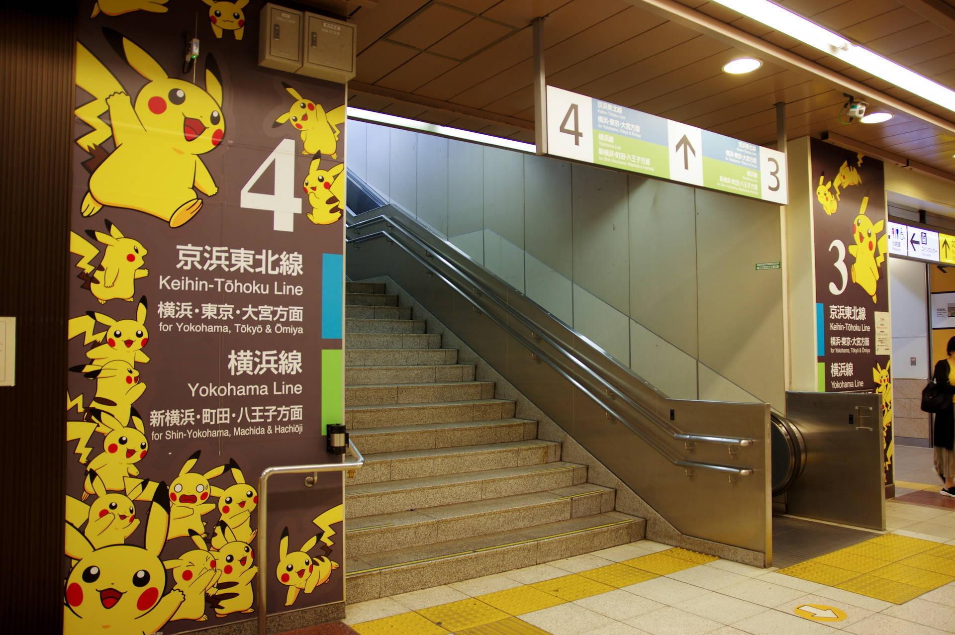 3・4番ホーム行き階段付近の様子