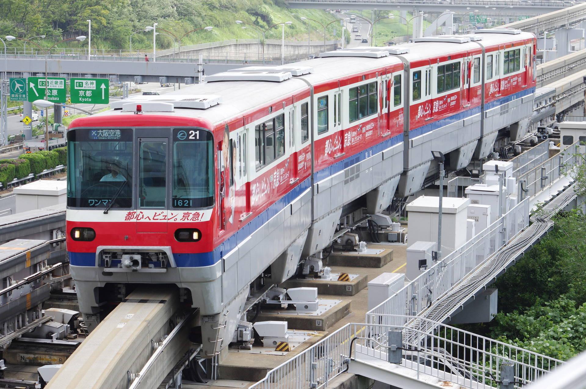 前照灯を京急仕様のものに変えた、大阪モノレールのウソ電