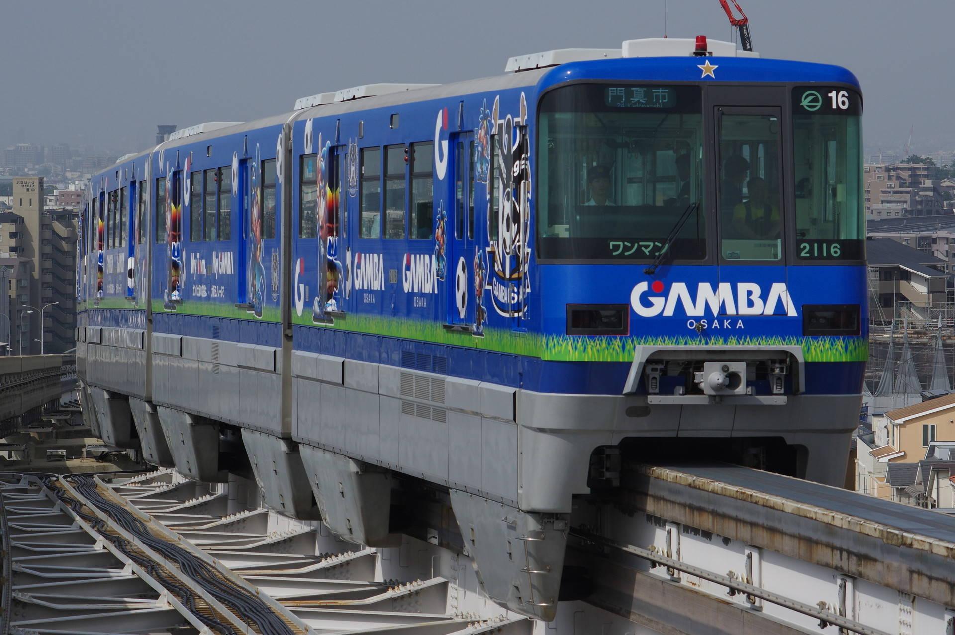 2000系16編成「ガンバ大阪号」