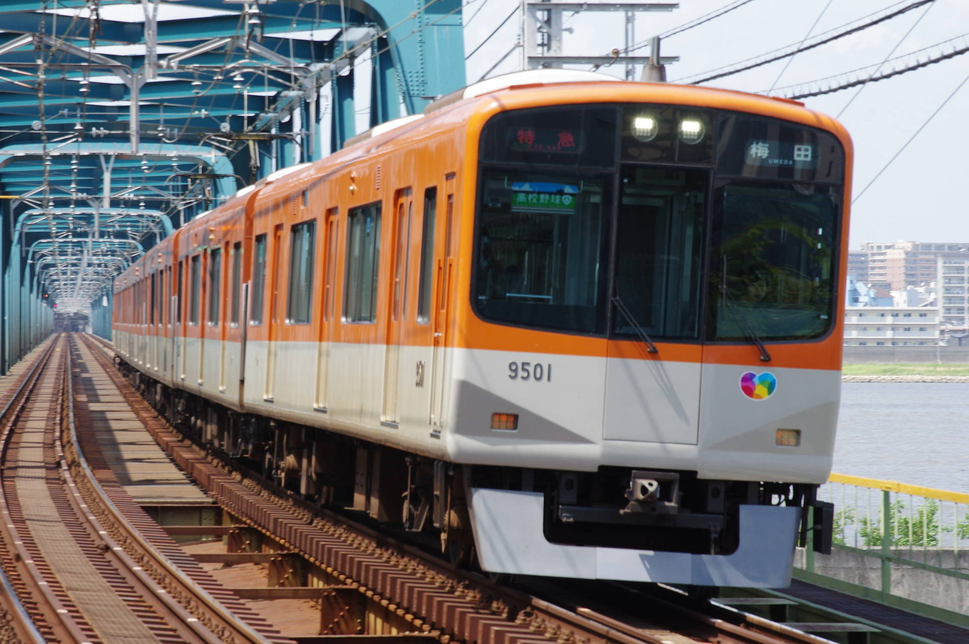 阪神 9300系9501編成 (高校野球副標)