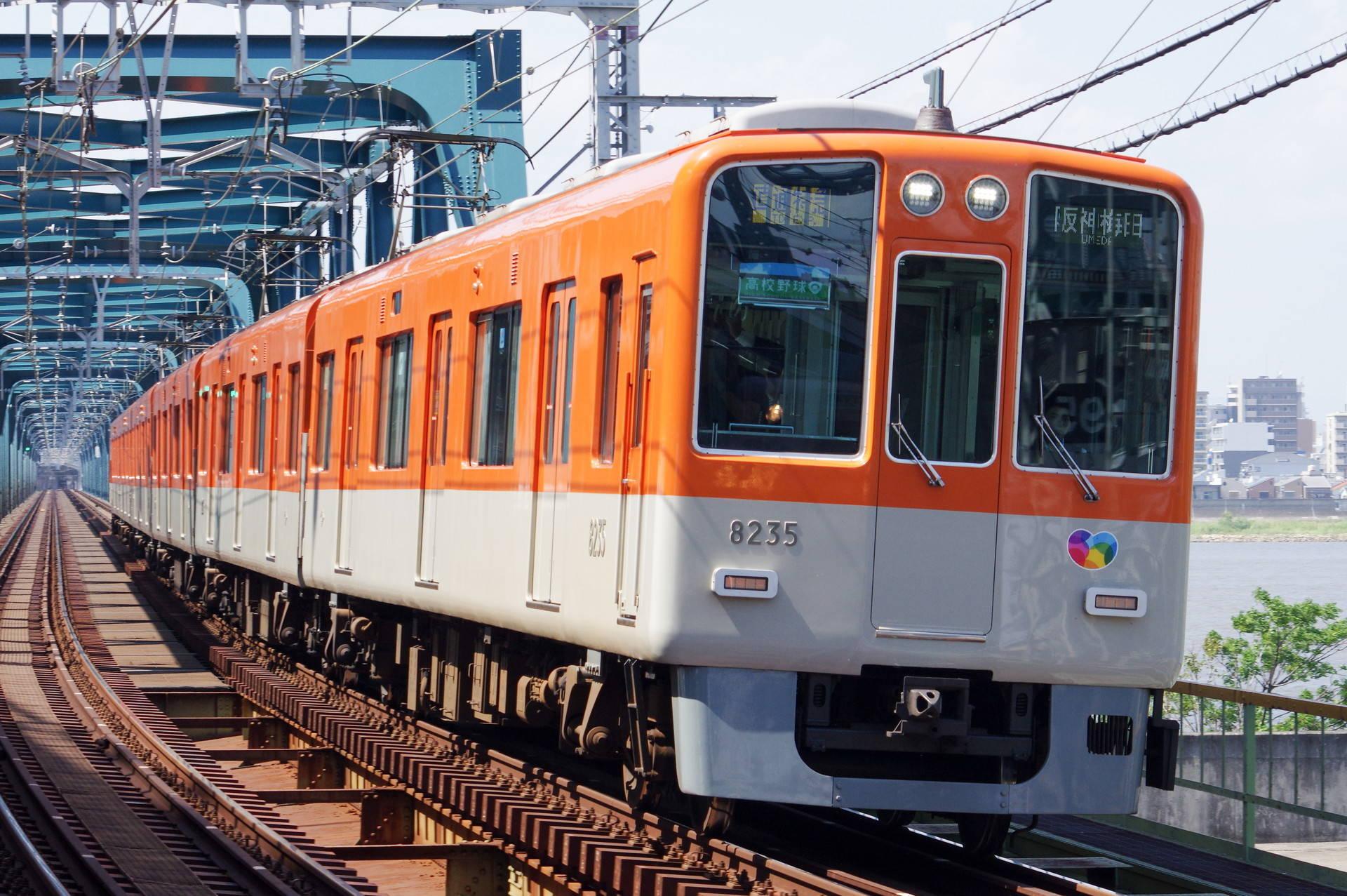 阪神 8000系8235編成 (高校野球副標)
