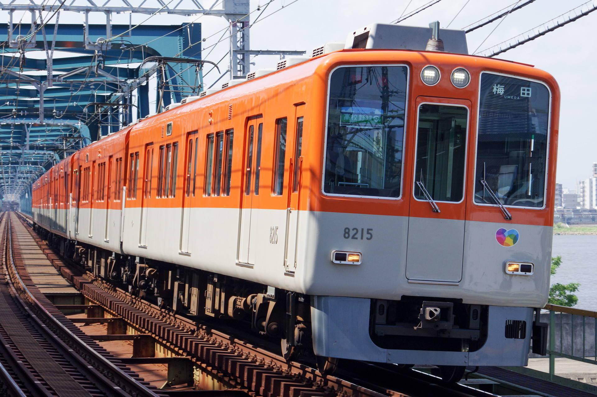 阪神 8000系8215編成 (高校野球副標)