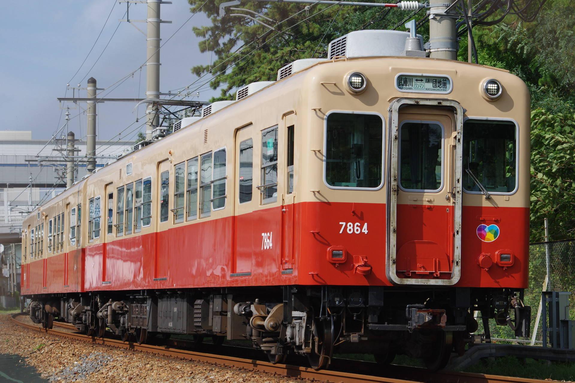 阪神 7861・7961形7864編成