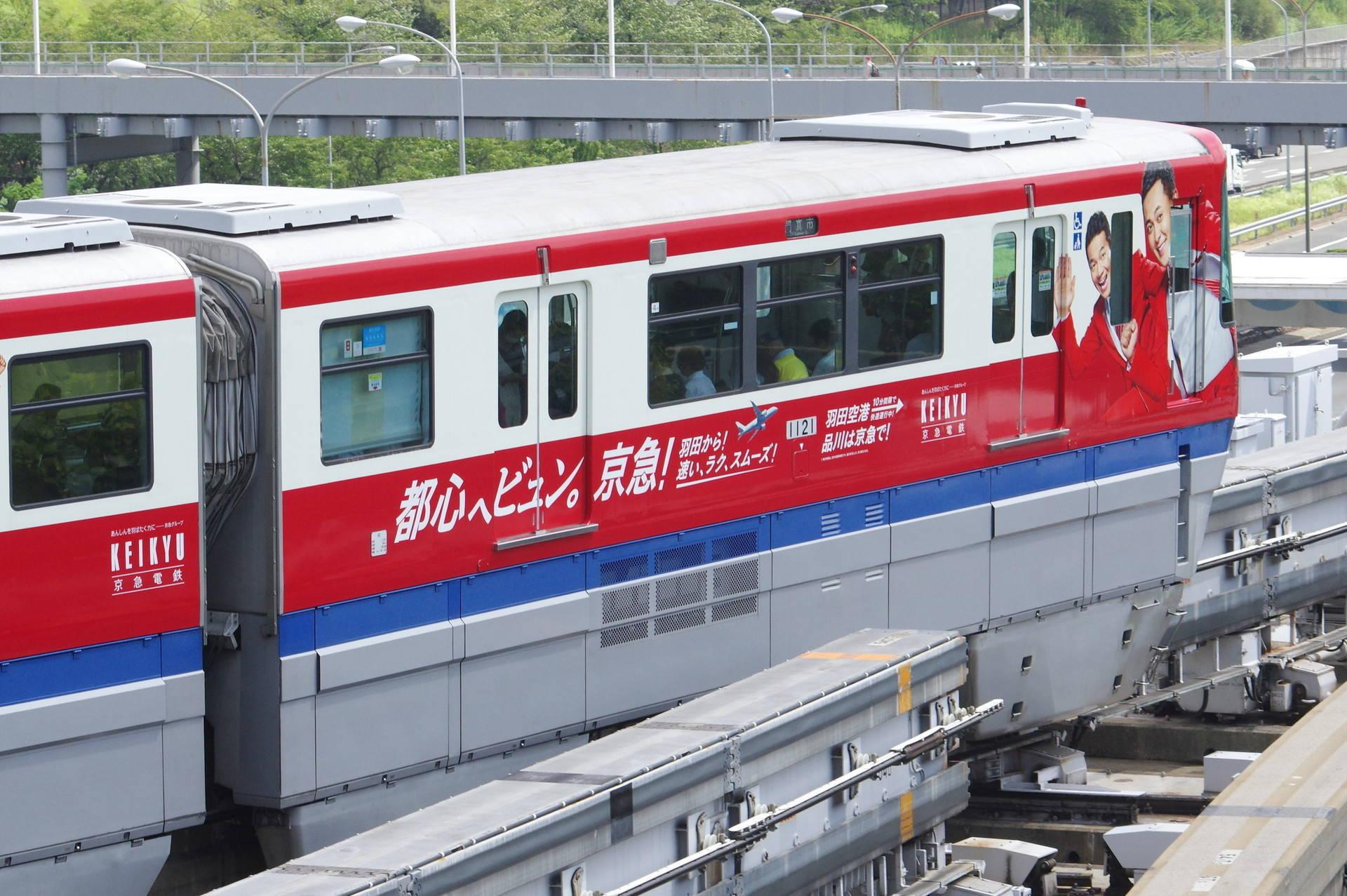 1000形1121(京急ラッピング)