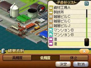 貨物船発着を再開
