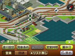 九江線の旅客列車を設定