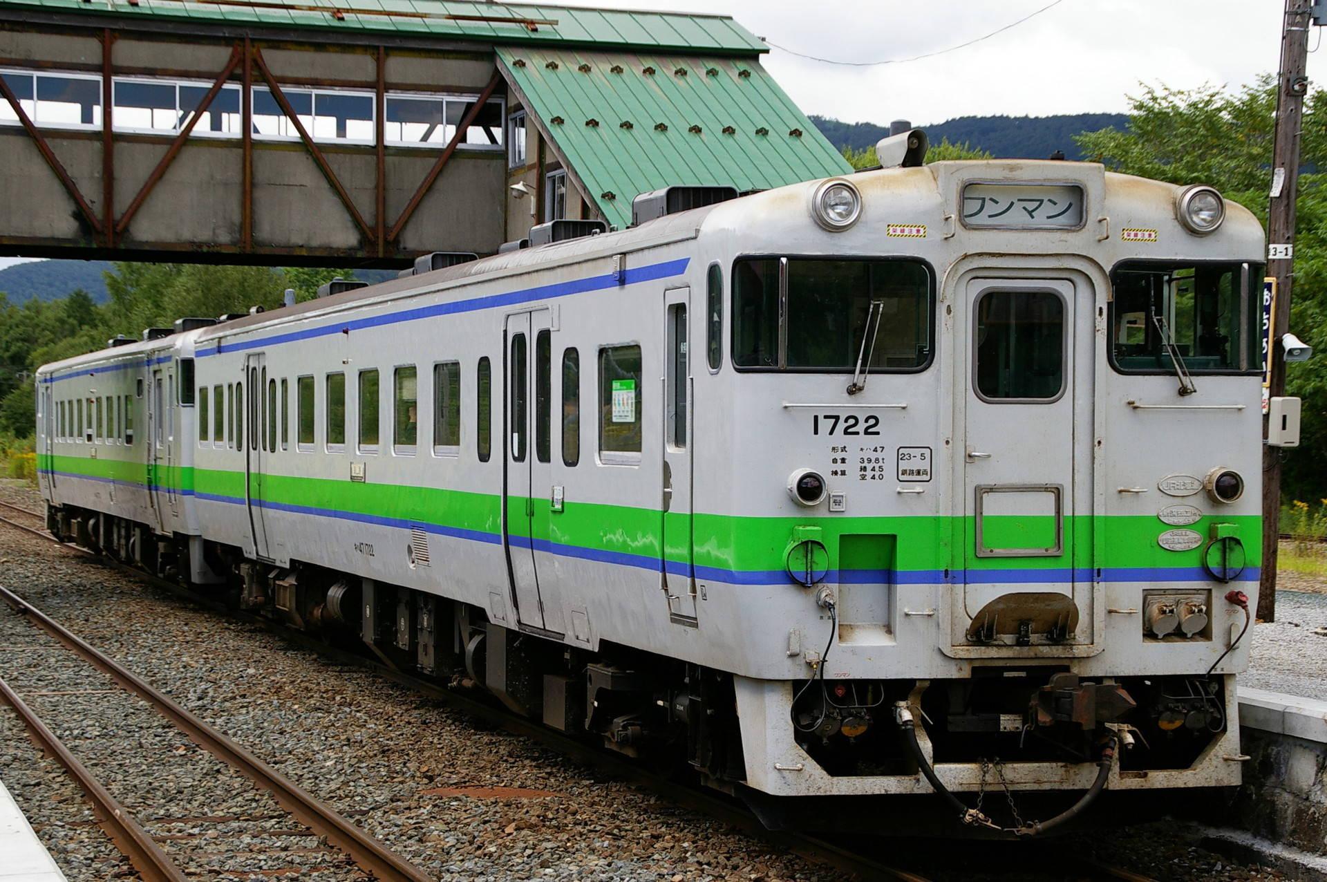 JR北海道のキハ47(ウソ電)
