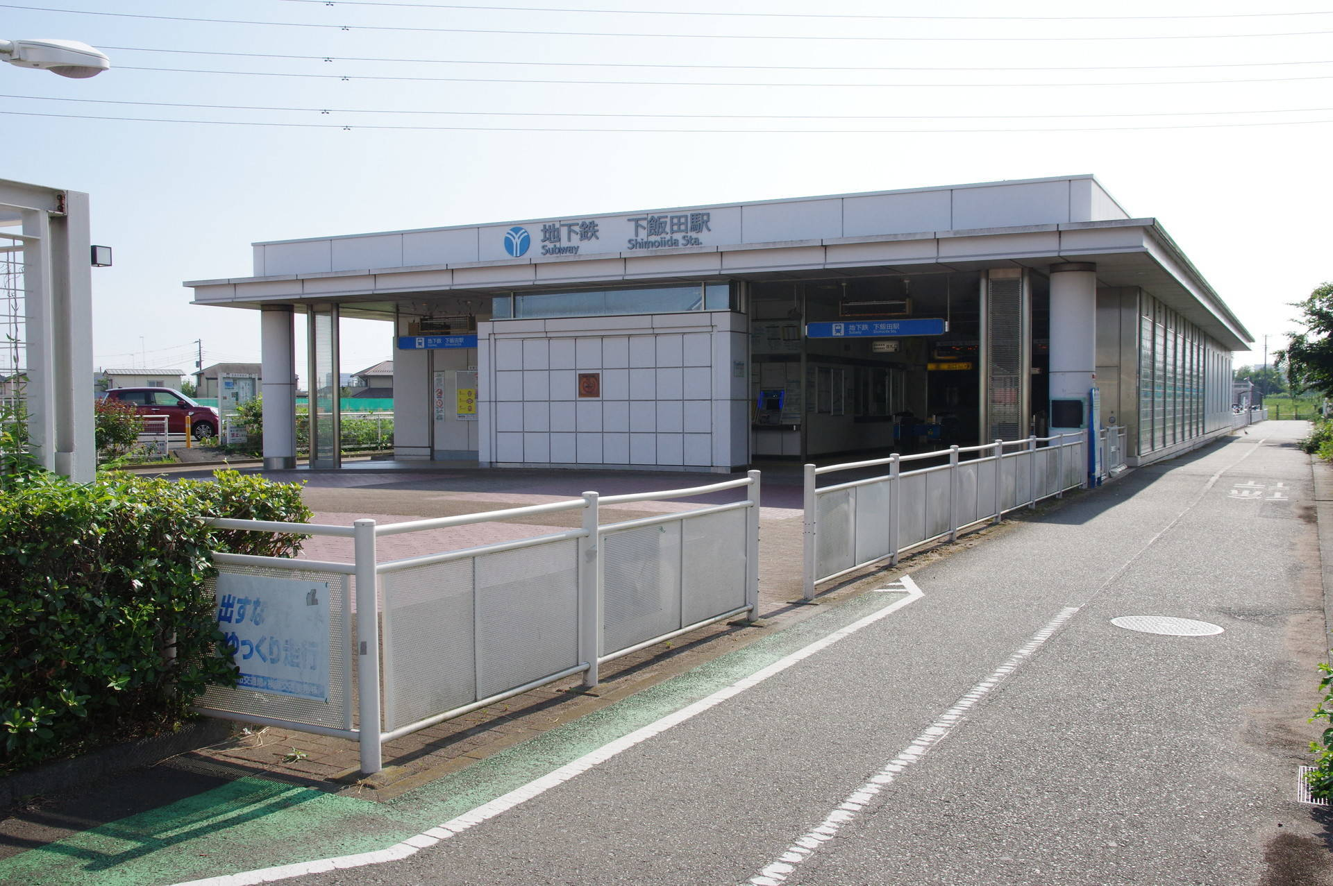 下飯田駅の駅舎