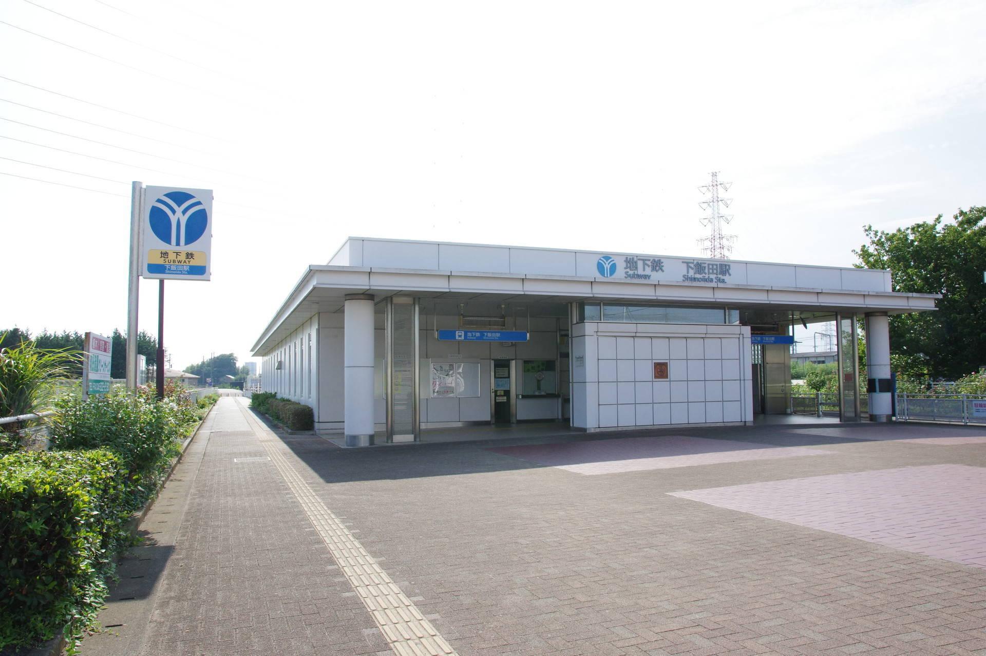 農地と駅舎
