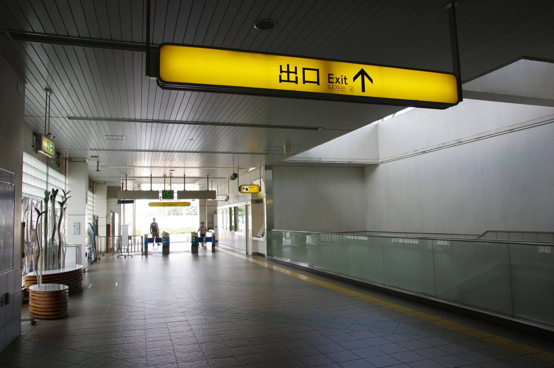改札口と階段