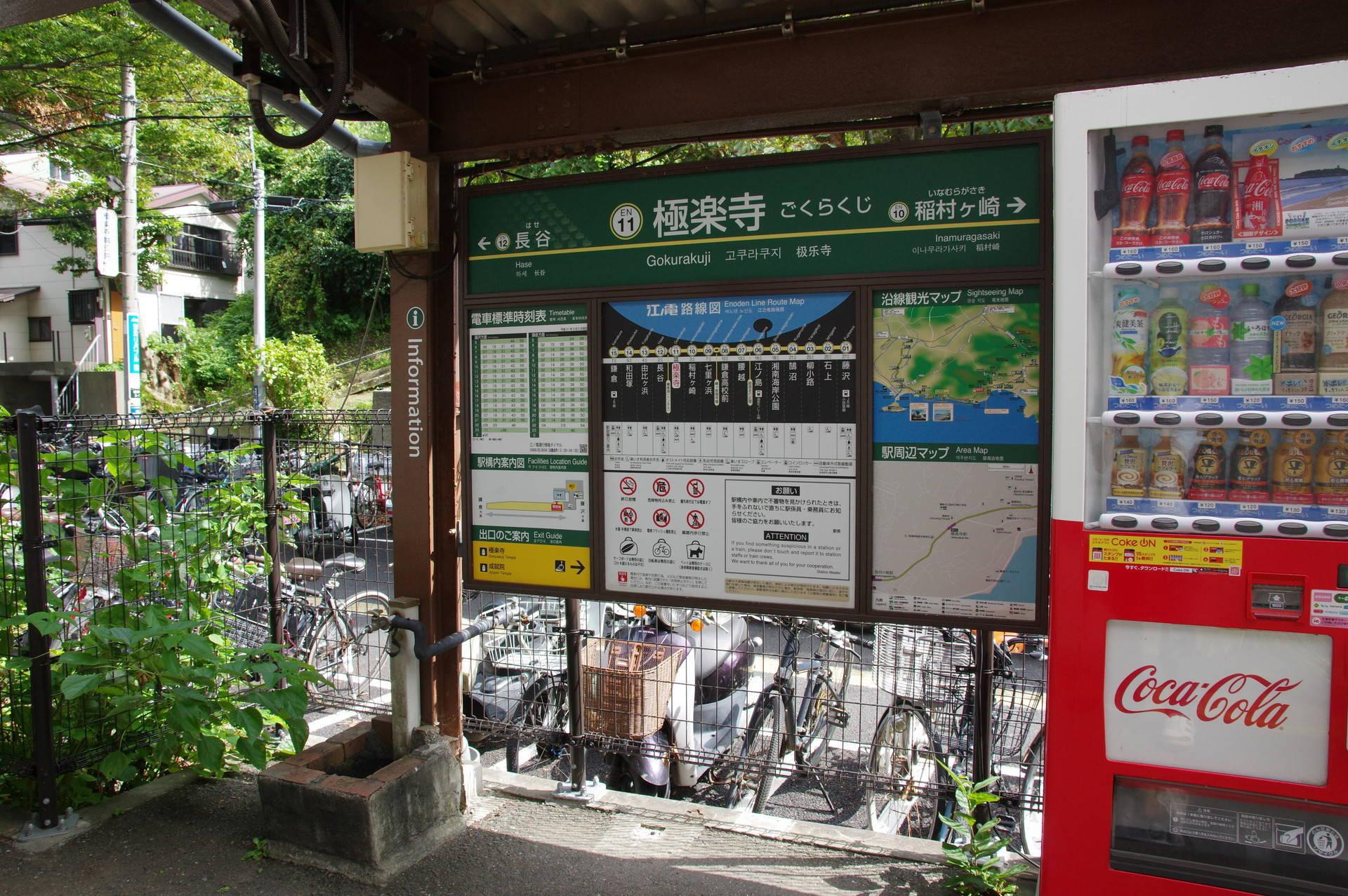 新デザインの駅名標