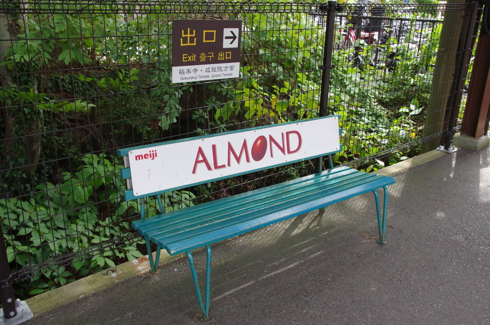 明治アーモンドチョコレートのベンチ