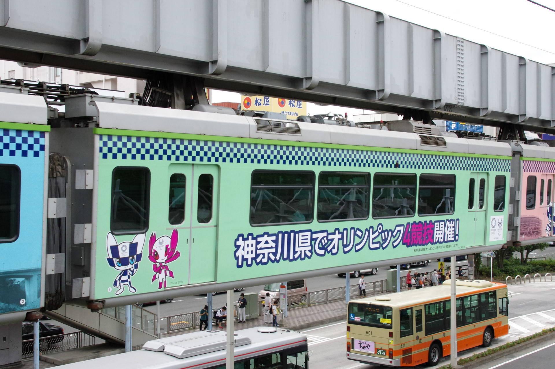 5205号車(オリパラ・西側)