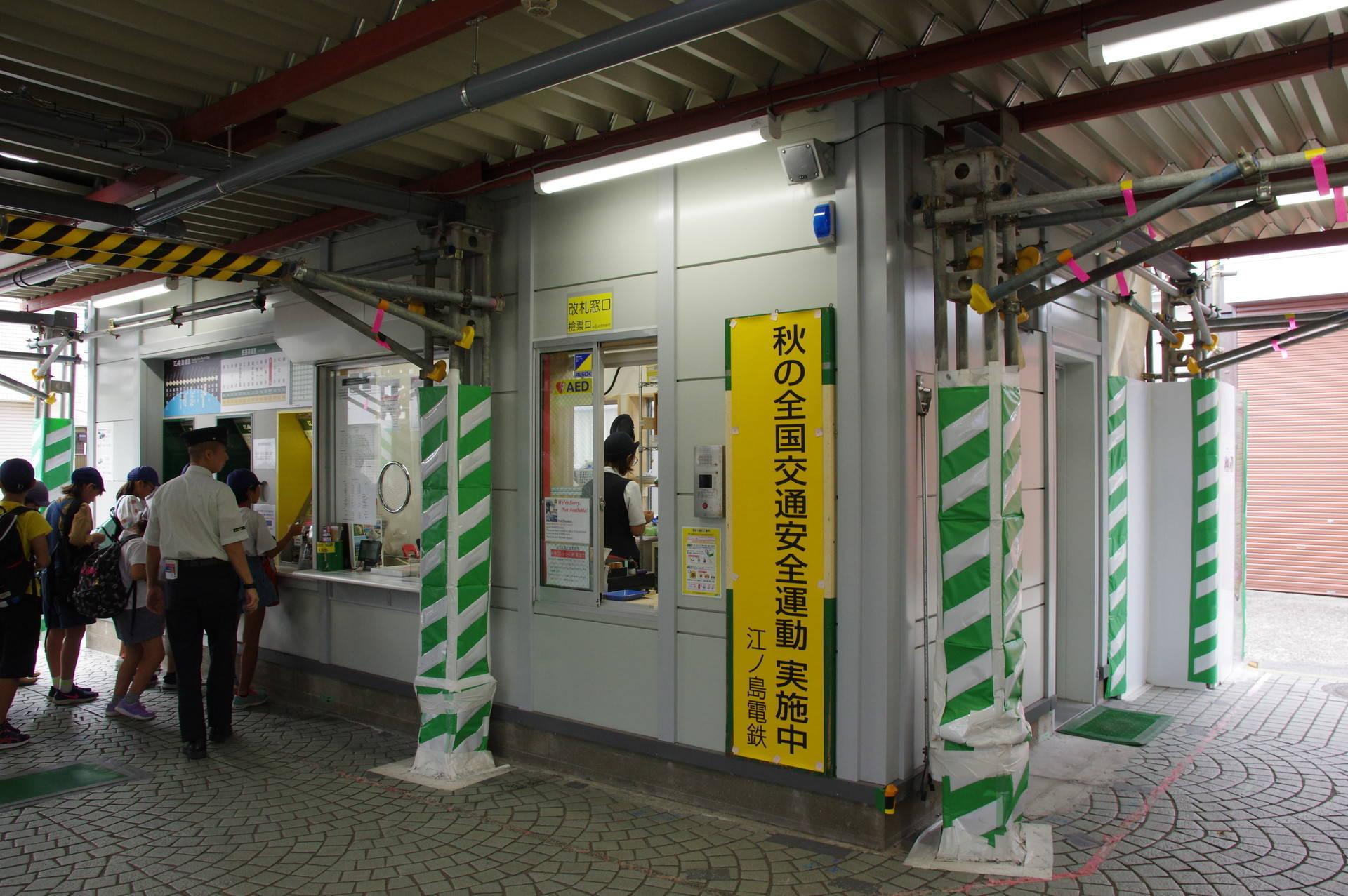 仮駅舎の券売機コーナー・窓口付近