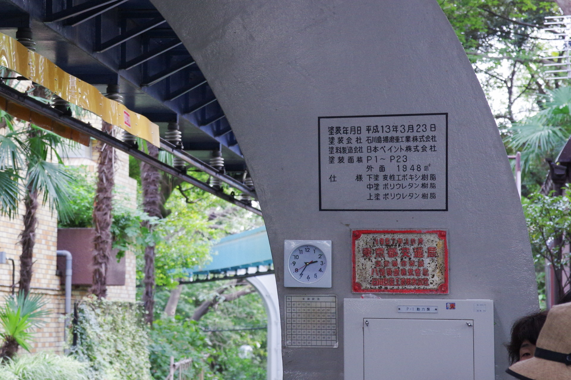 3番橋脚の塗装標記