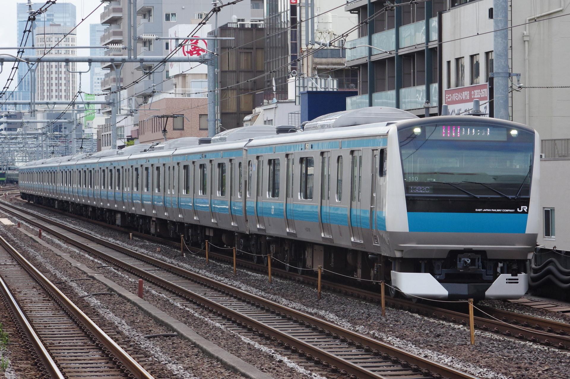 E233系1000番台 サイ110編成
