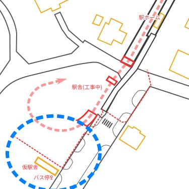 駅周辺見取り図(仮駅舎の位置)