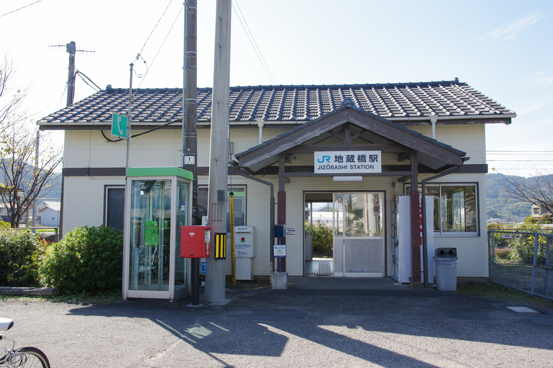 地蔵橋駅の駅舎