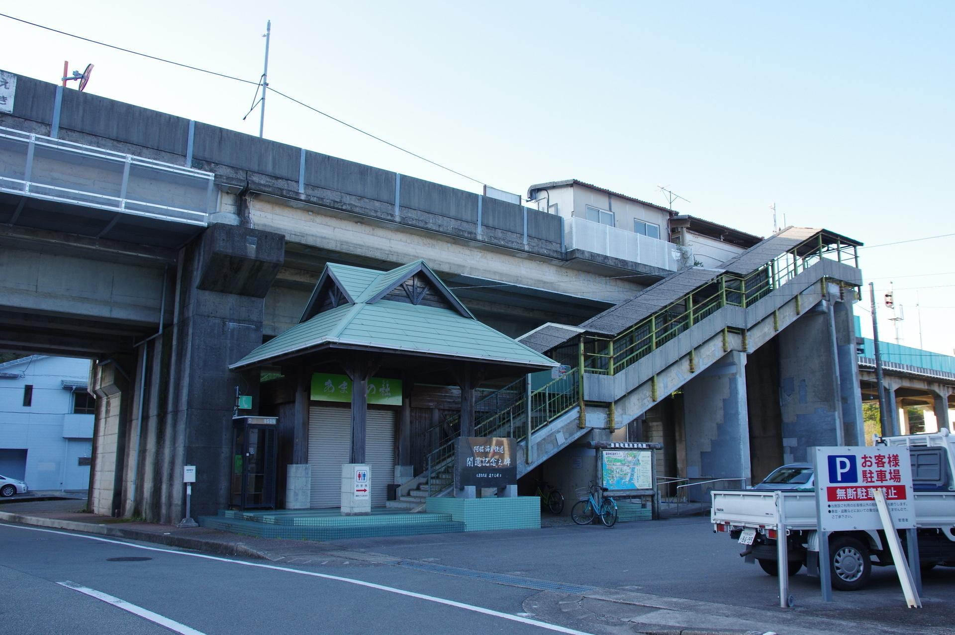 海部駅の外観