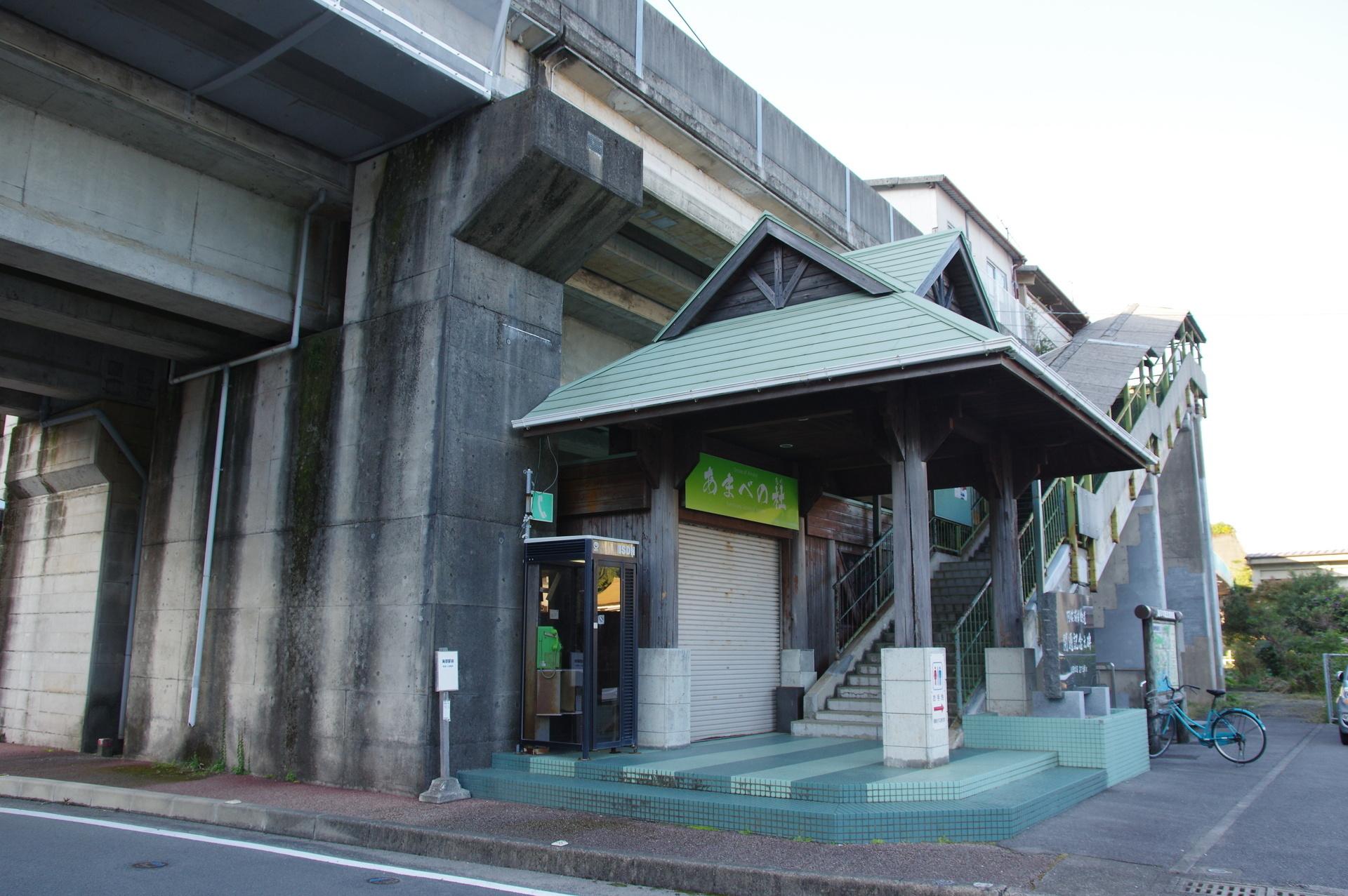 海部駅の階段下(入口)