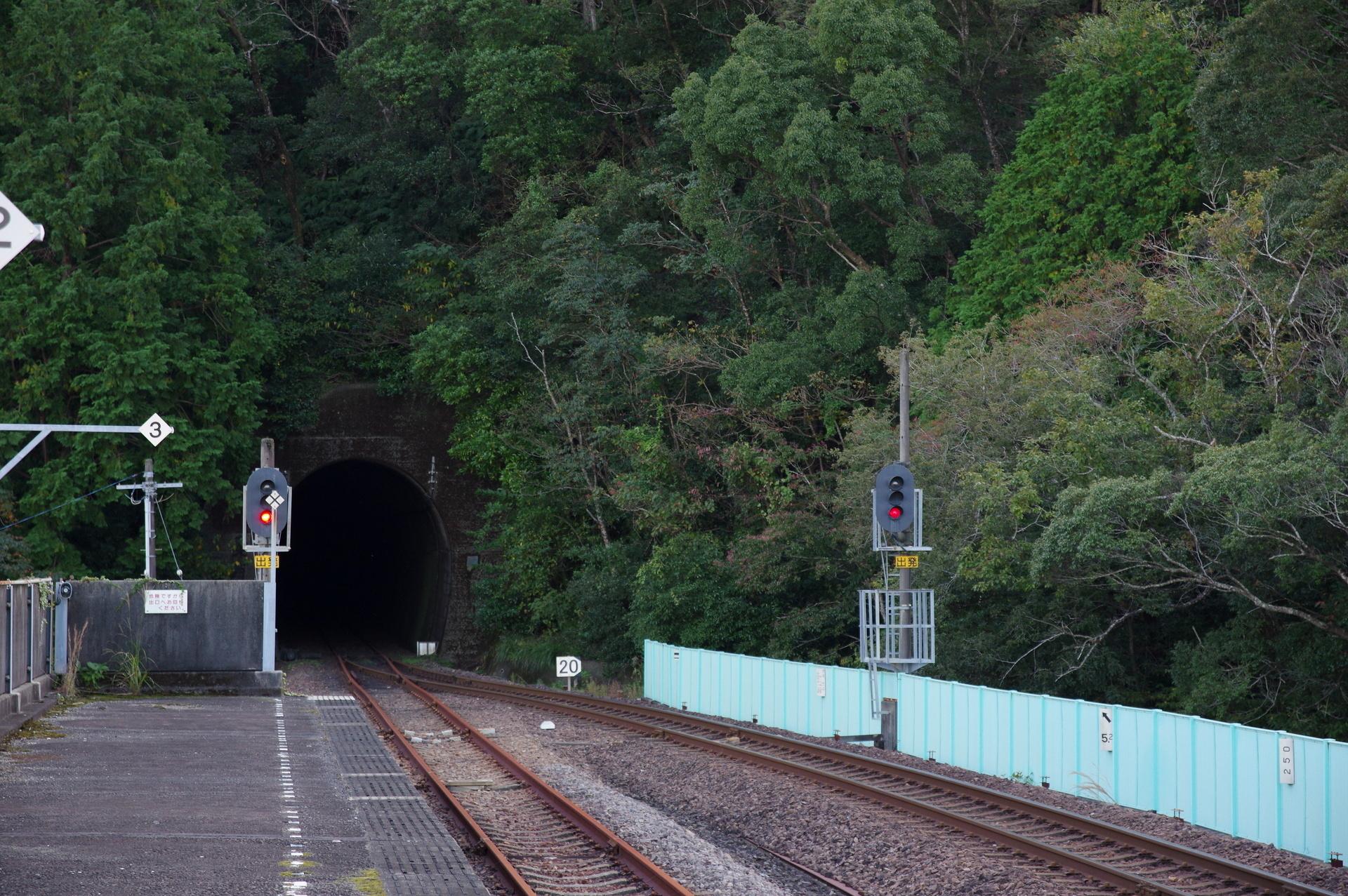 阿佐東線側のトンネル