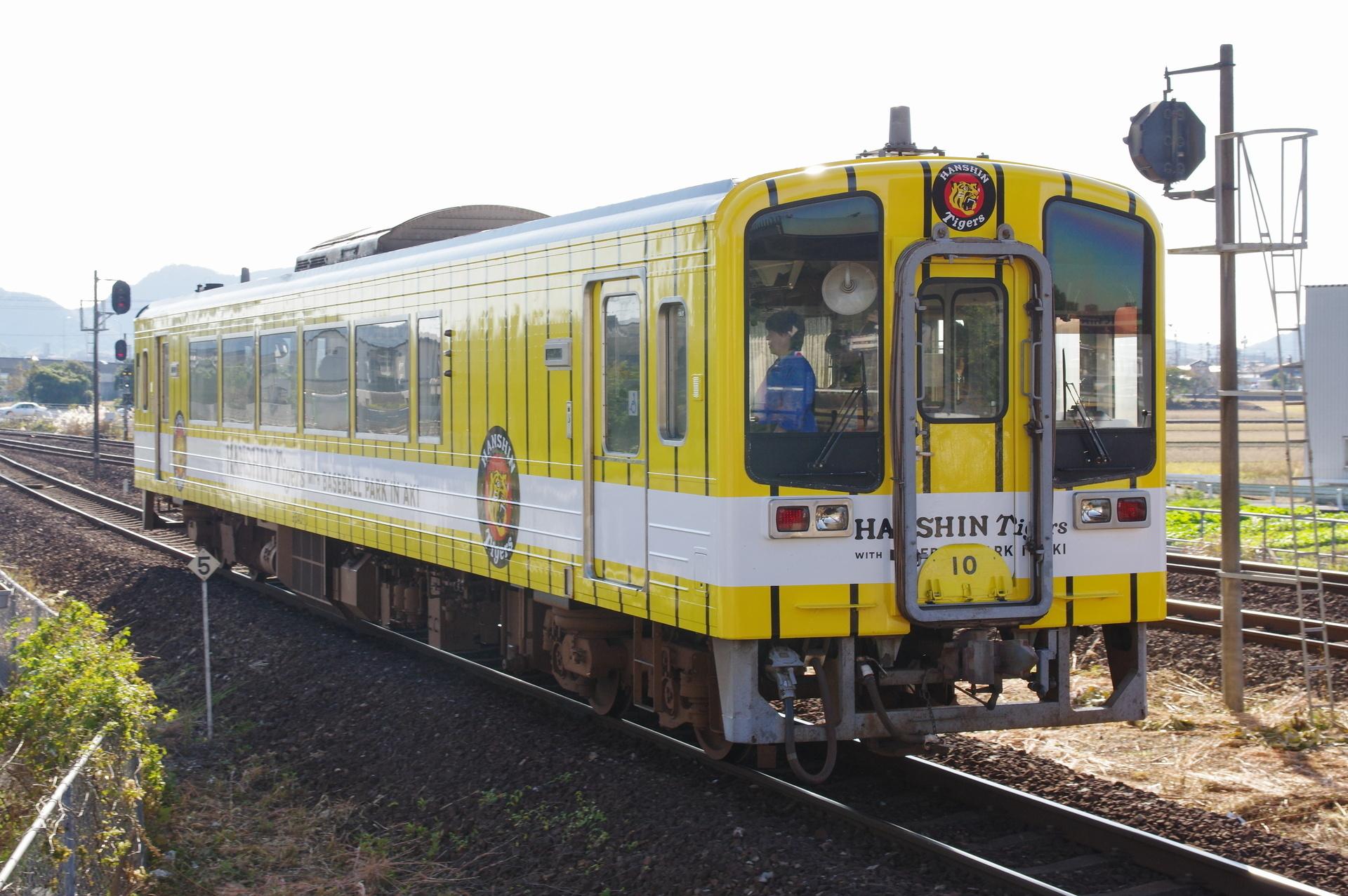9640形(9640-10) 阪神タイガースラッピング