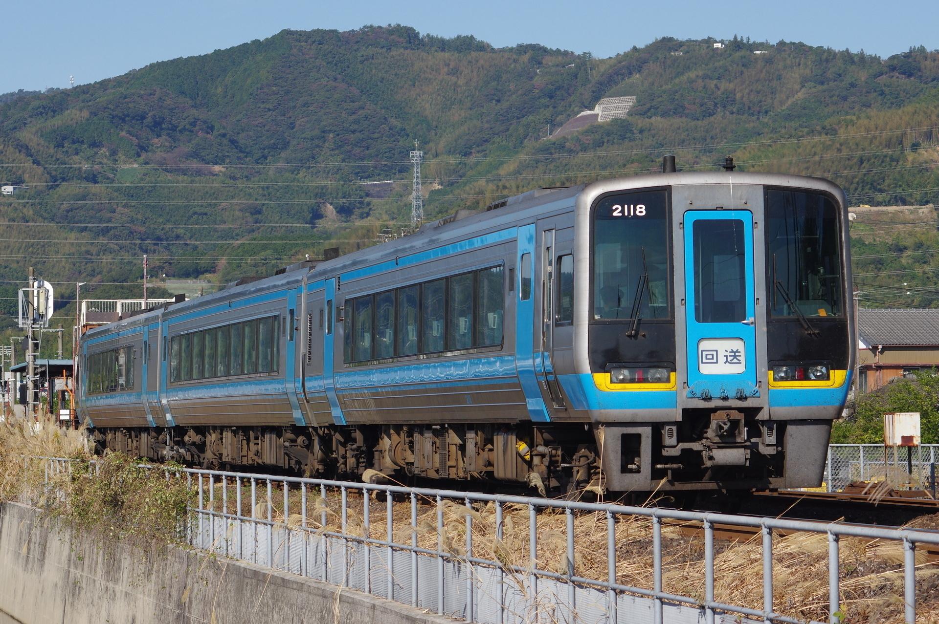 2000形(2118)
