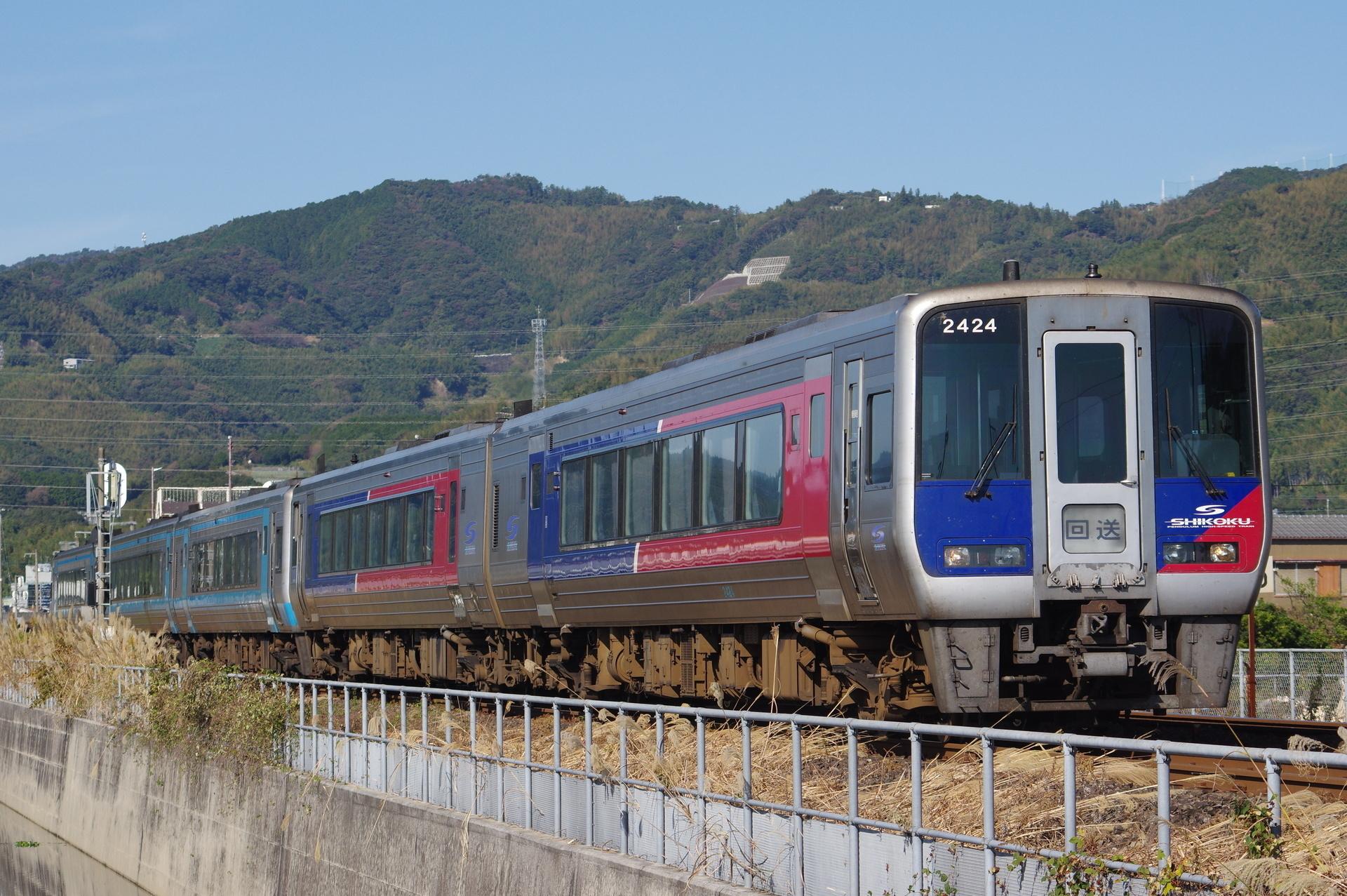 2000形(2424)