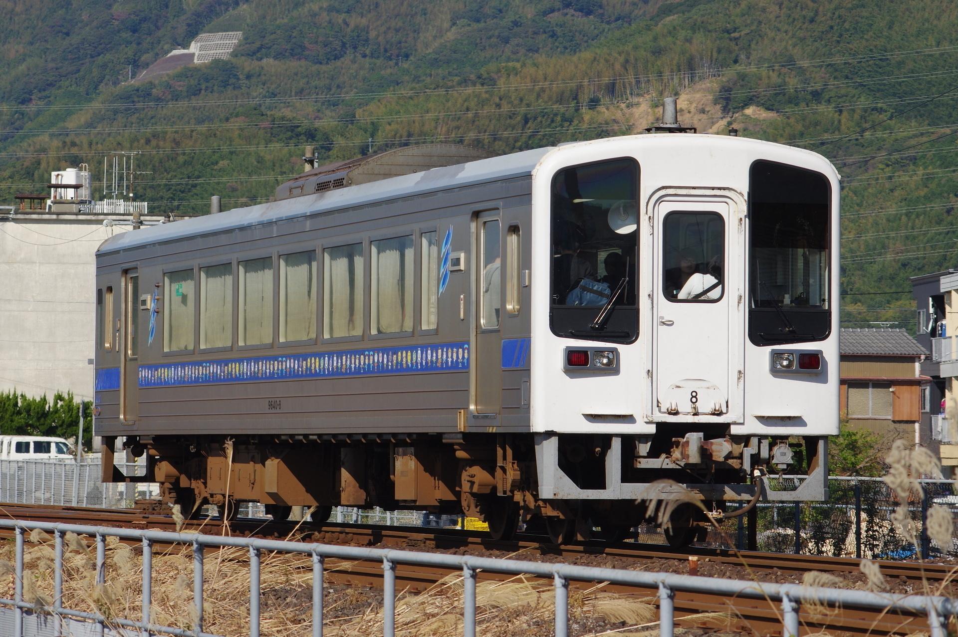 9640形(9640-8)