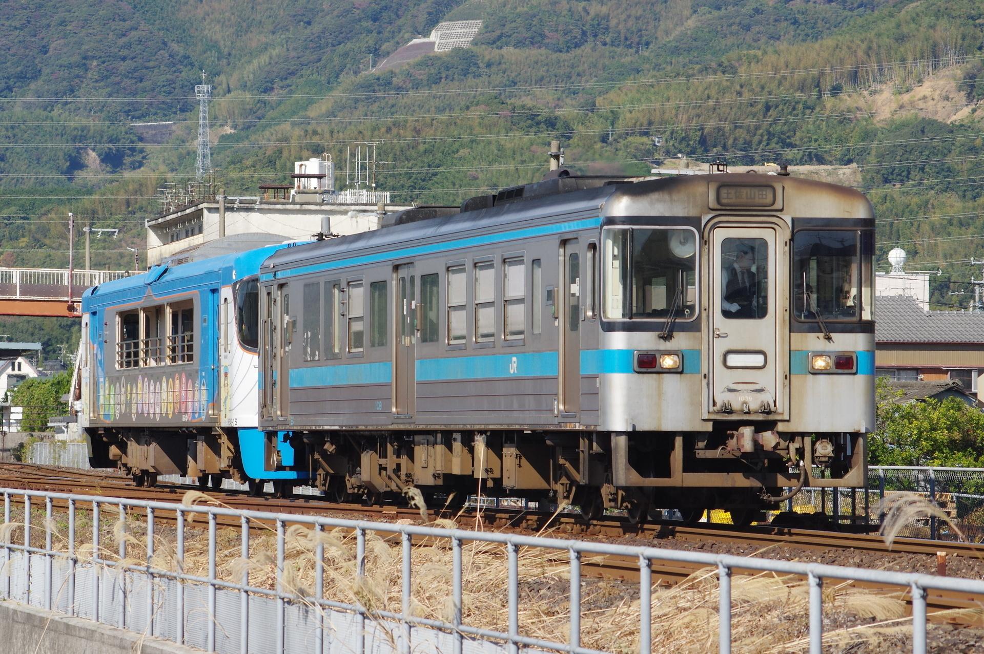 1000形(1039)・9640形(9640-1S)