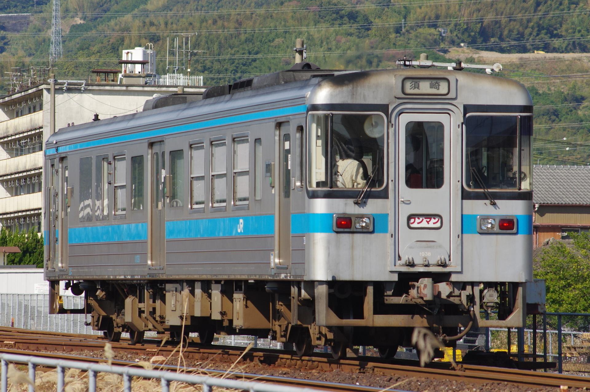 1000形(1038)