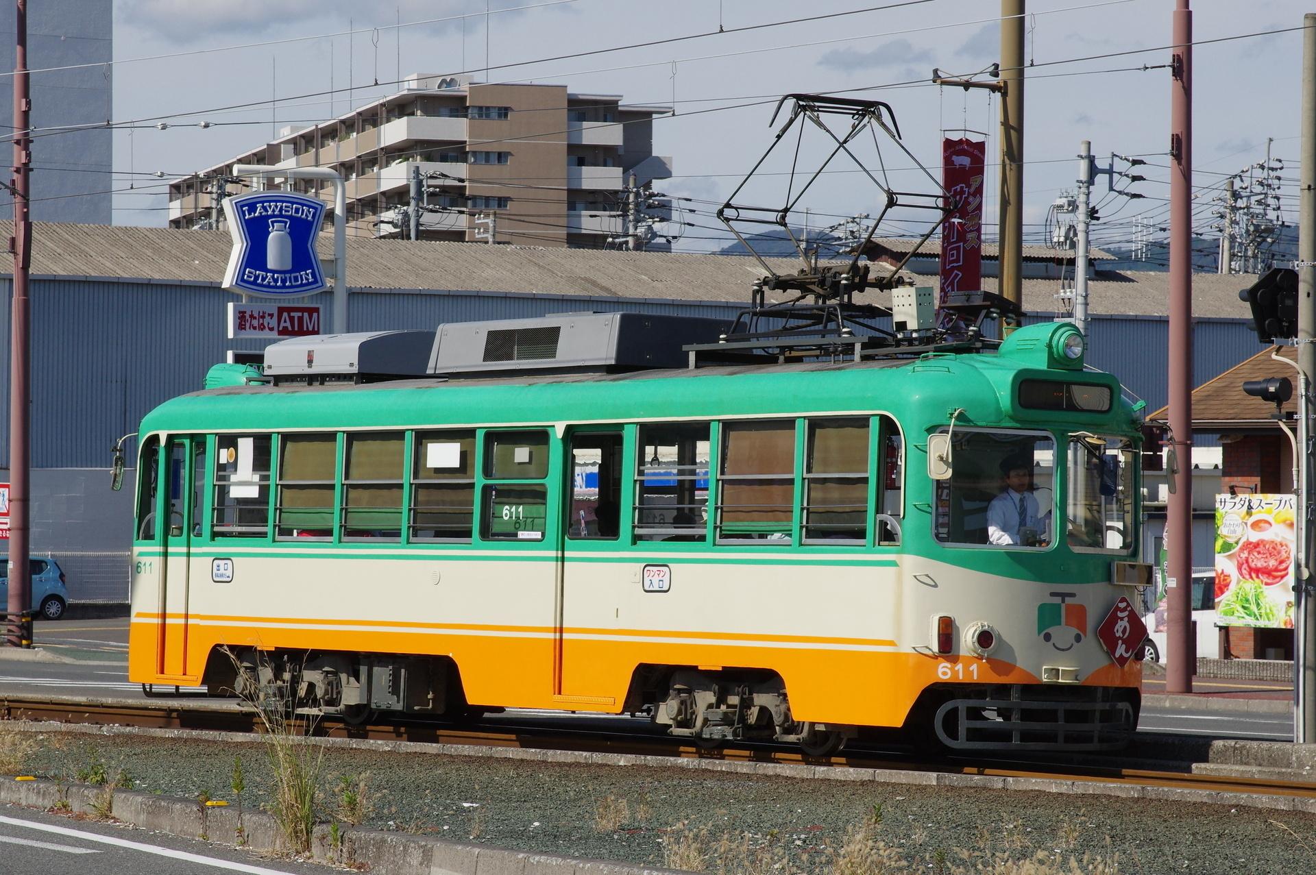 600形611号 (新塗装)