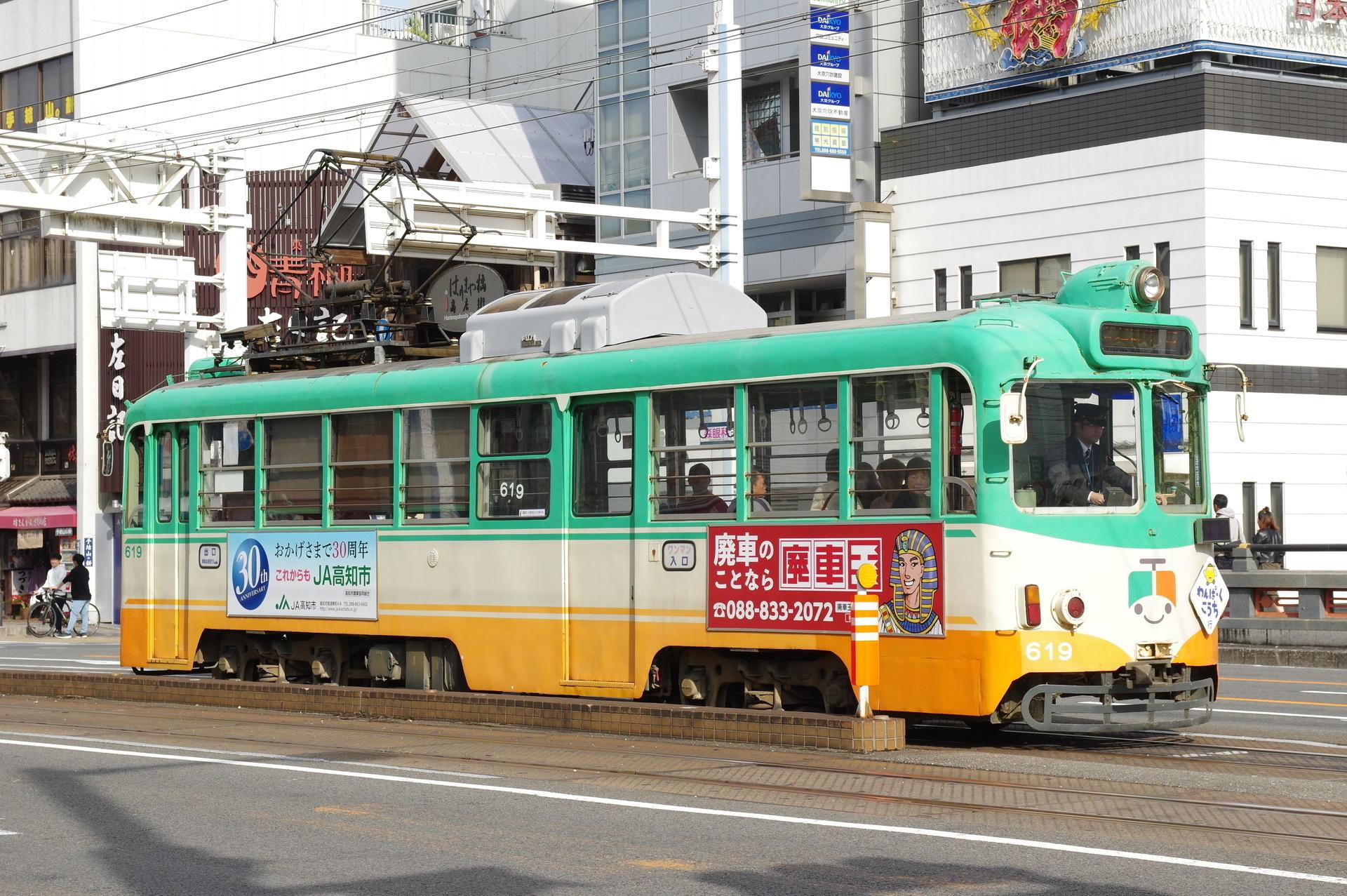 600形619号 (新塗装)