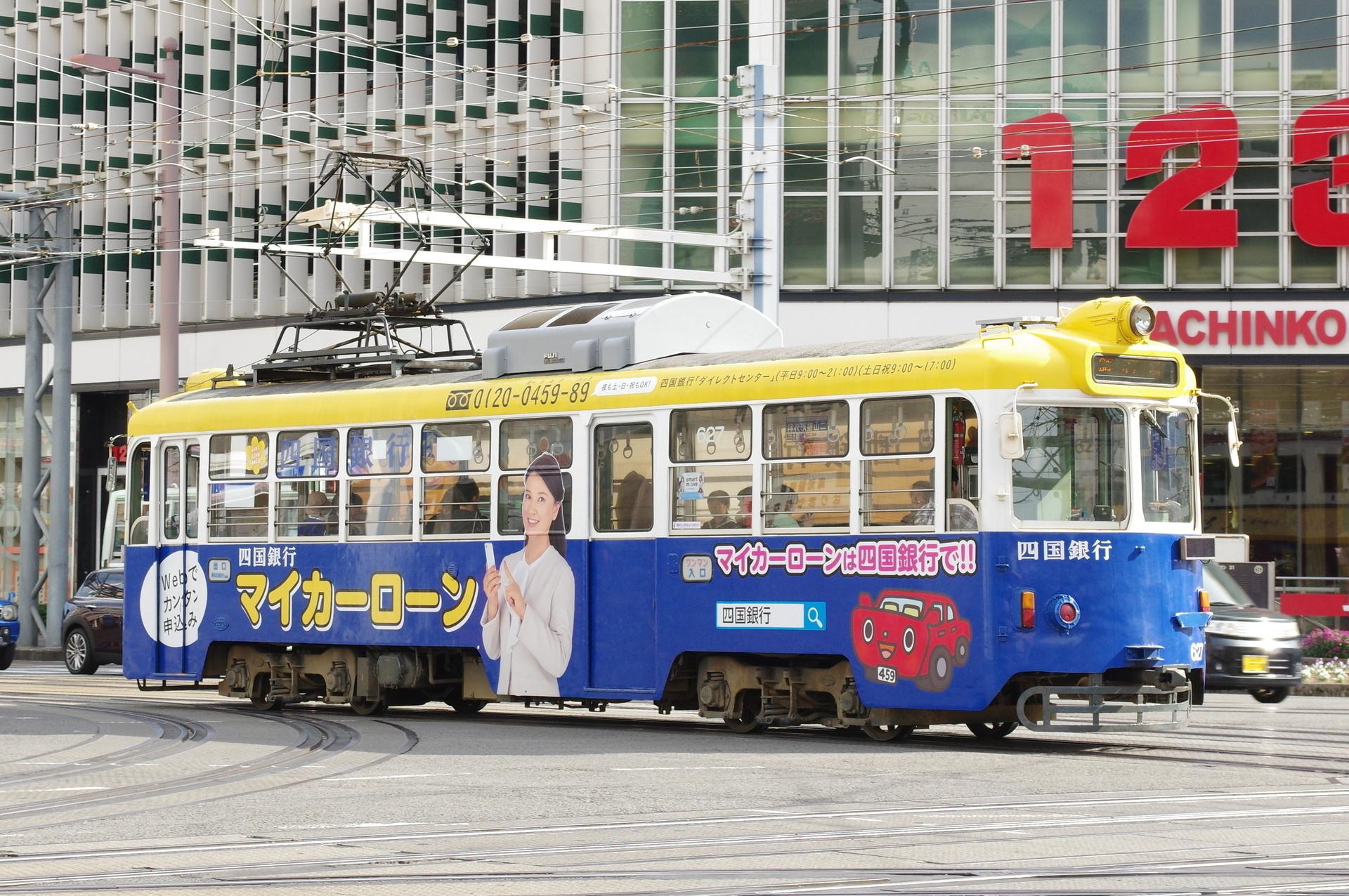 600形607号 (四国銀行 マイカーローン)