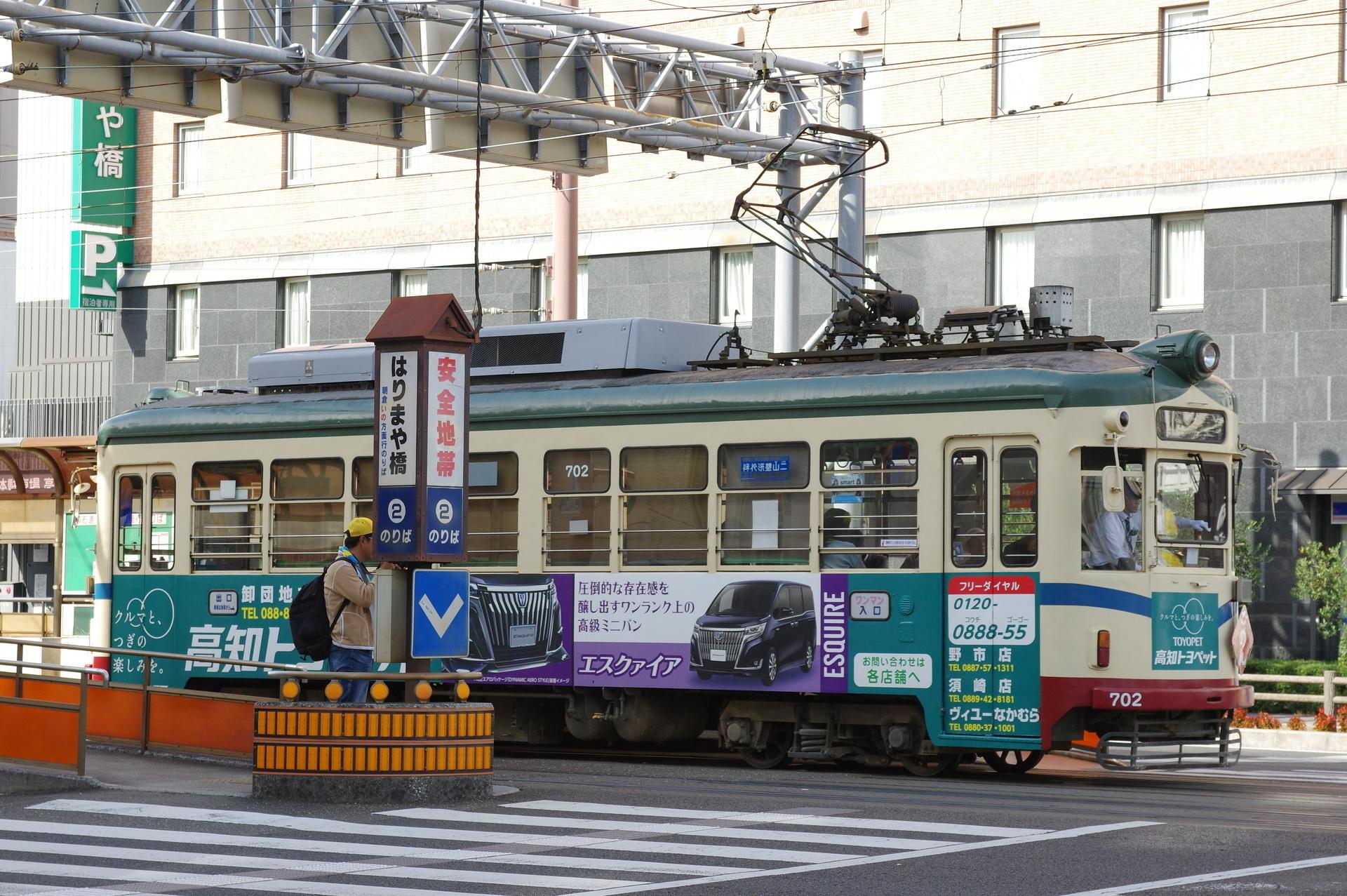 700形702号 (高知トヨペット エスクァイア)