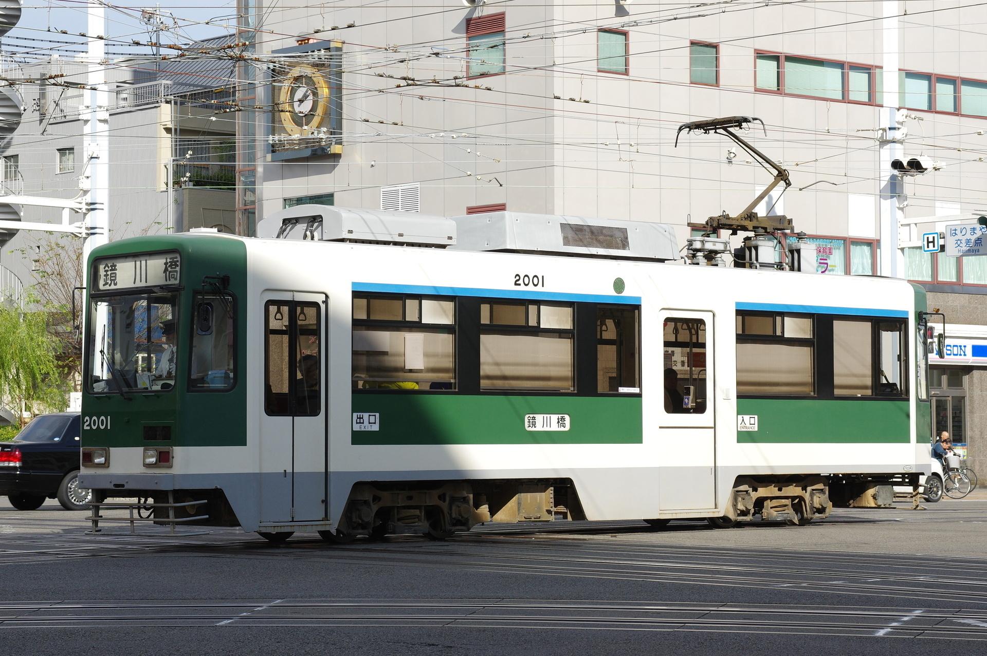2000形2001号